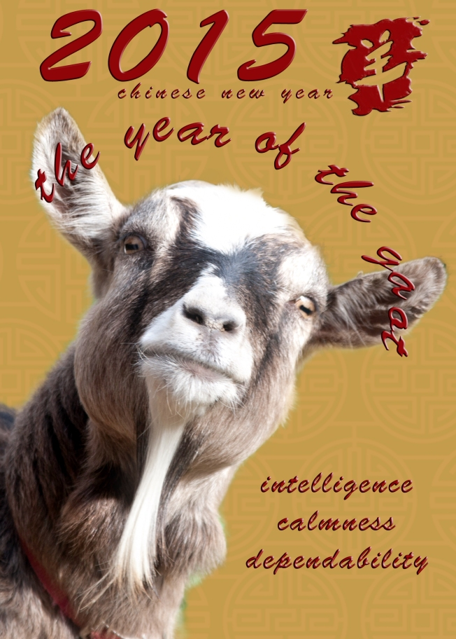 YearGoat